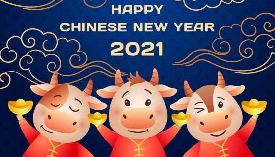 2021年春节放假通知